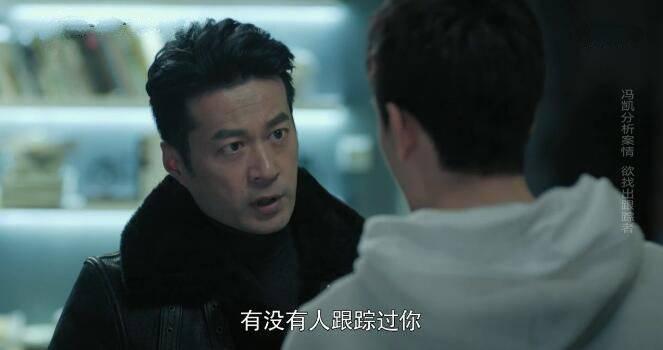 玫瑰奇缘恋与大明星剧情海报