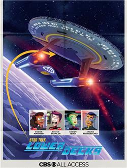 星际迷航下层舰员剧情海报